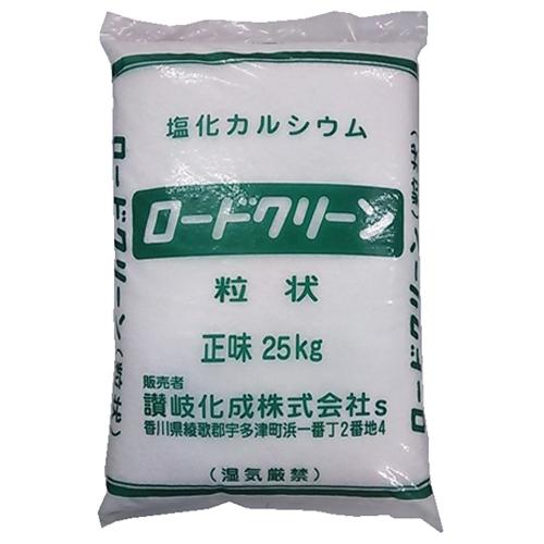 讃岐化成株式会社 融雪剤(塩化カルシウム) ロードクリーン 粒状 25kg