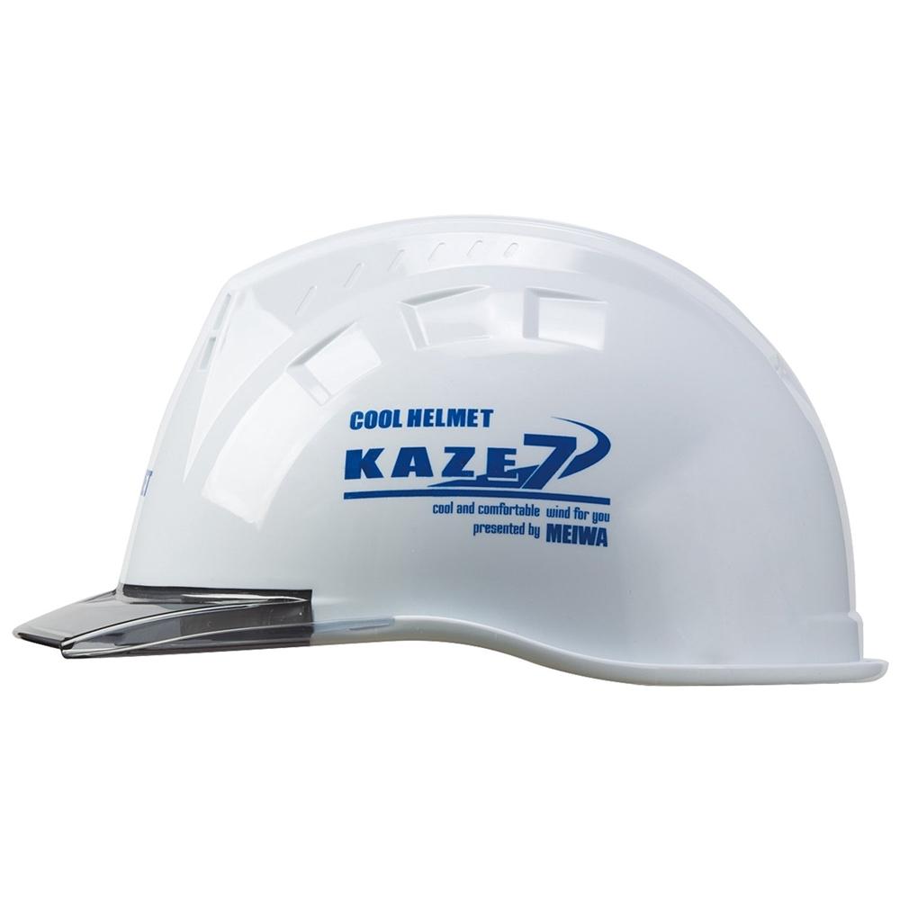 明和興産 クールヘルメット 送風機内臓ヘルメット KAZE7 (電池BOX外付け型) ホワイト VHS-CPNF 国家検定合格品 原産国:日本