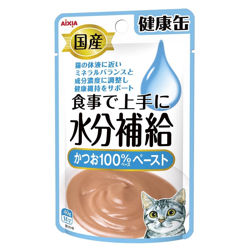 国産健康缶パウチ 水分補給かつおペースト