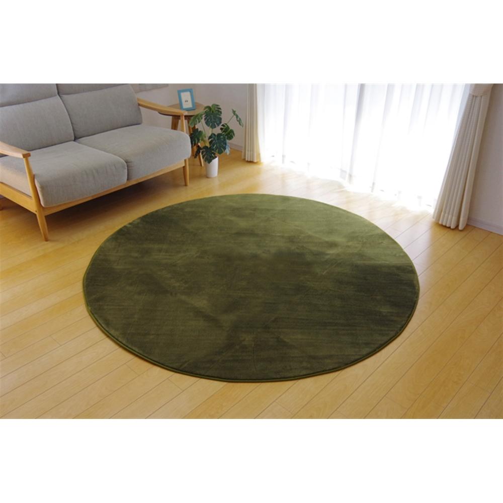 ラグ カーペット 円形 無地 フランネル 『フランアイズ』 モスグリーン 約185cm丸 (ホットカーペット対応)