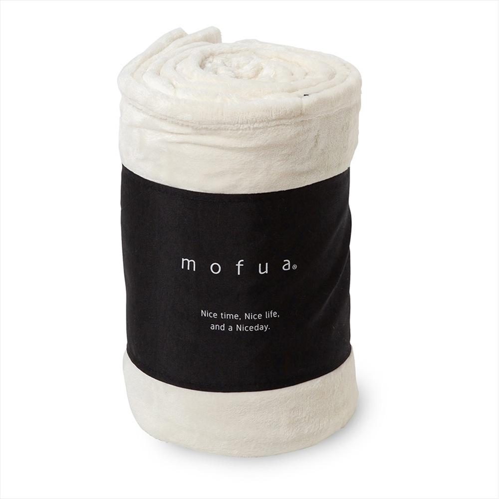 mofua プレミアムマイクロファイバー毛布 シングル アイボリー 50000108-S-IV