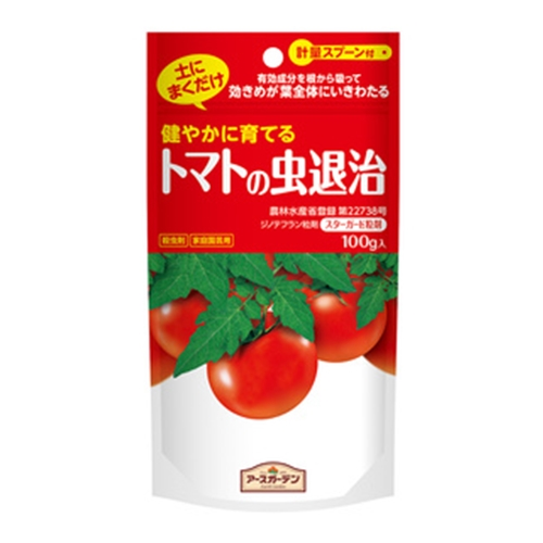 アースガーデン 土にまくだけトマトの虫退治 100g