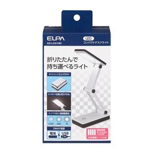 ELPA(エルパ) LEDデスクライトAS−LC01(W)