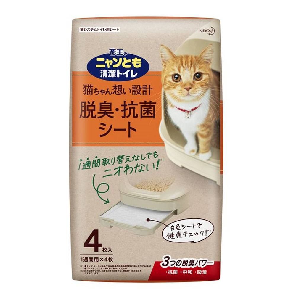 ニャンとも清潔トイレ 脱臭・抗菌シート [4枚入]