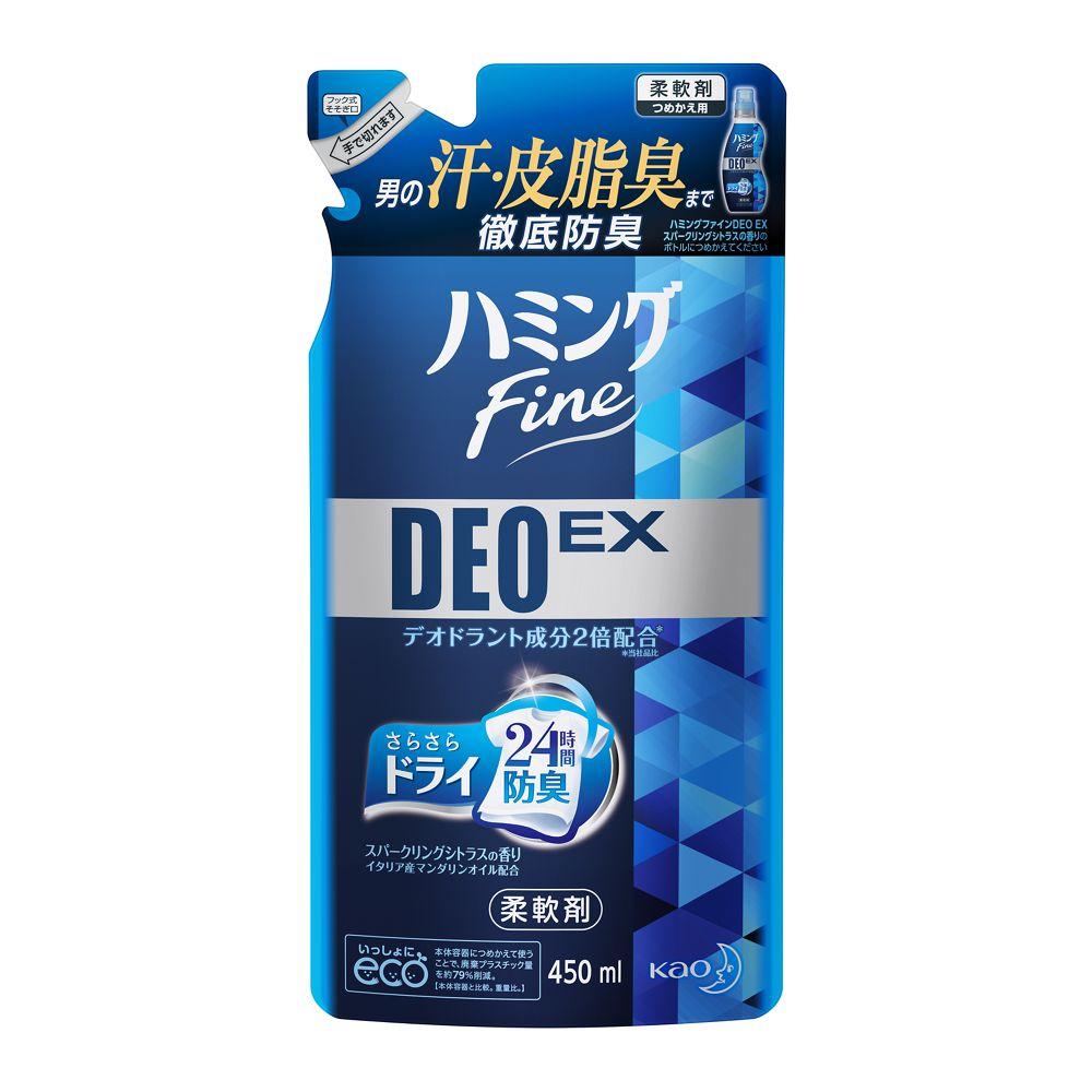 ハミングファイン DEO(デオ)EX スパークリングシトラスの香り [つめかえ用]