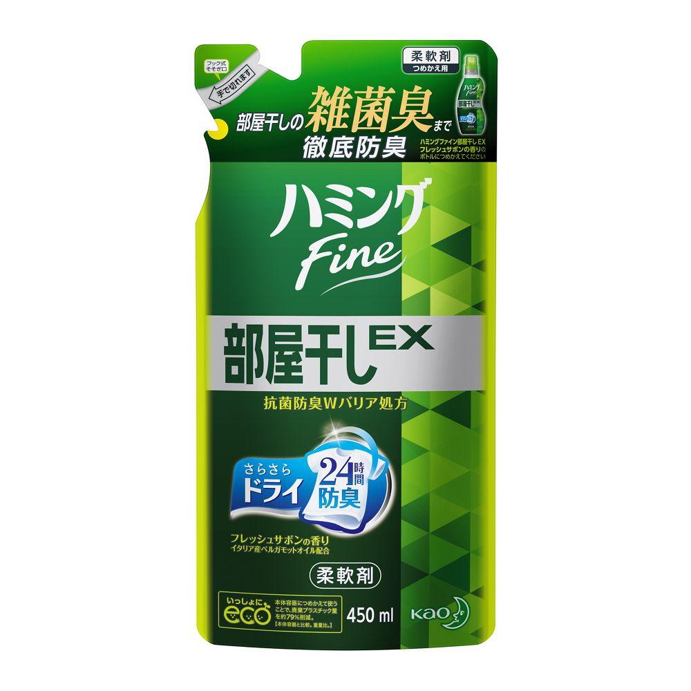 ハミングファイン 部屋干しEX フレッシュサボンの香り [つめかえ用]