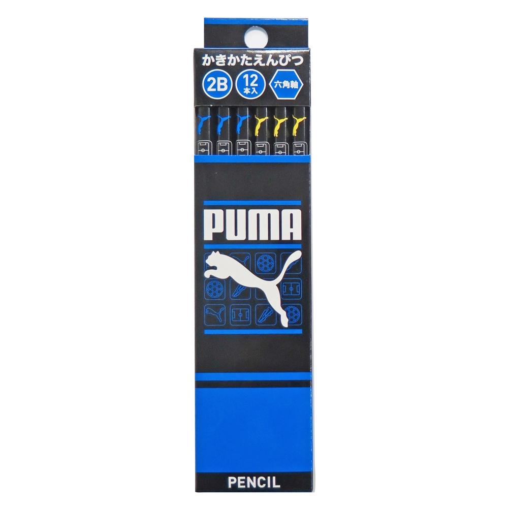 かきかた鉛筆(2B)紙箱入 PM202