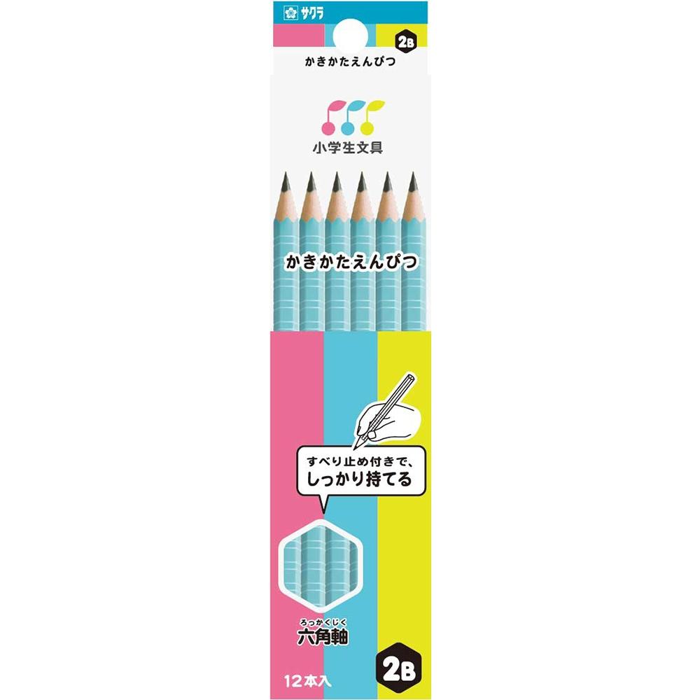 鉛筆2B 青