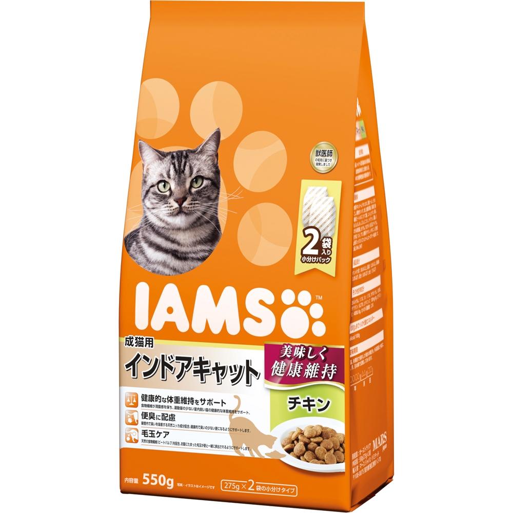 アイムス 成猫用 インドアキャット チキン 550g