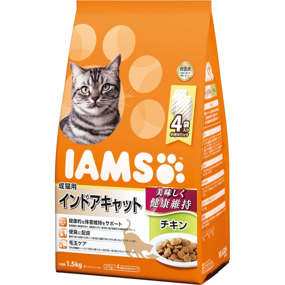 アイムス 成猫用 インドアキャット チキン 1.5kg