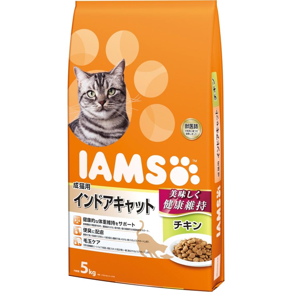 アイムス 成猫用 インドアキャット チキン 5kg