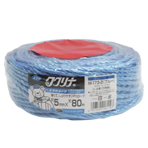 PSロープ5×80青 M−173−2