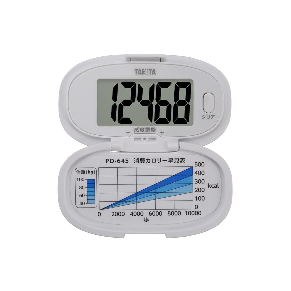 タニタ 歩数計PD645WH ホワイト