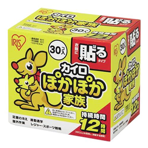 ぽかぽか家族貼るレギュラー30コ入 日本製