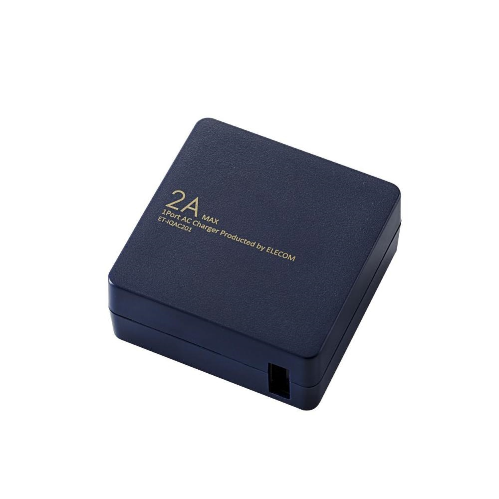 IQOS専用 2A高速充電対応AC充電器ET-IQAC201NV