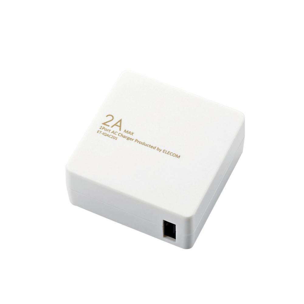 IQOS専用 2A高速充電対応AC充電器ET-IQAC201WH