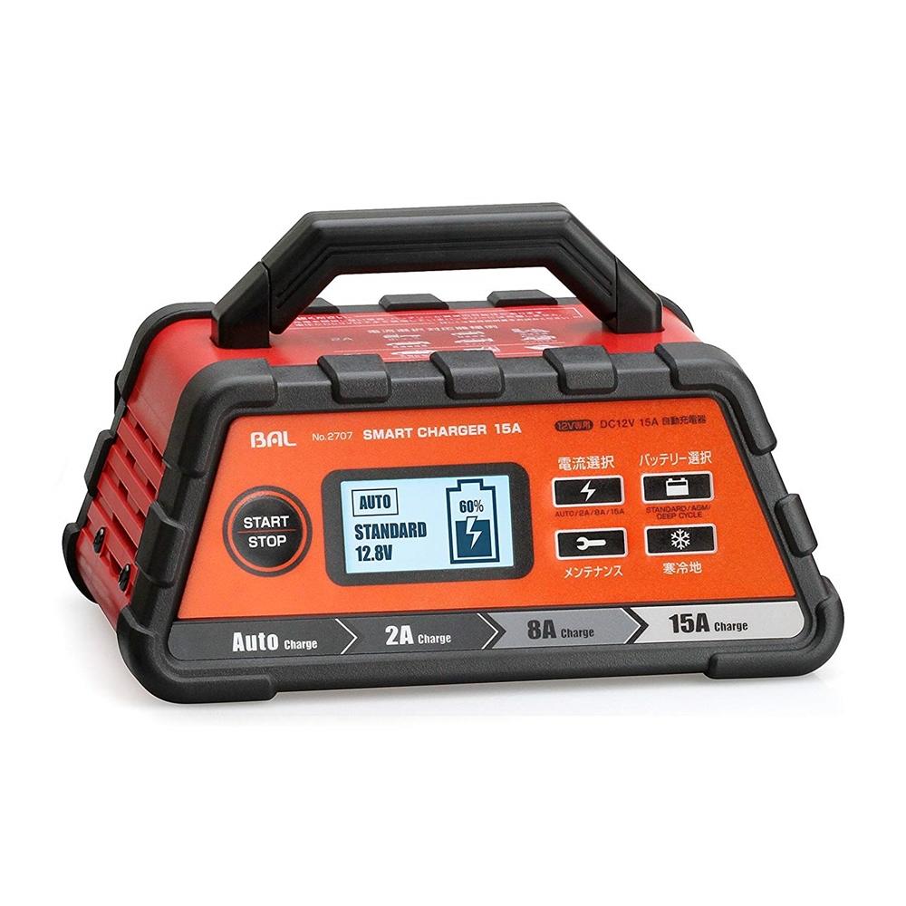 BAL(大橋産業) カーバッテリー専用 充電器 スマートチャージャー 15A 自動車・農機・建設機械など 2707