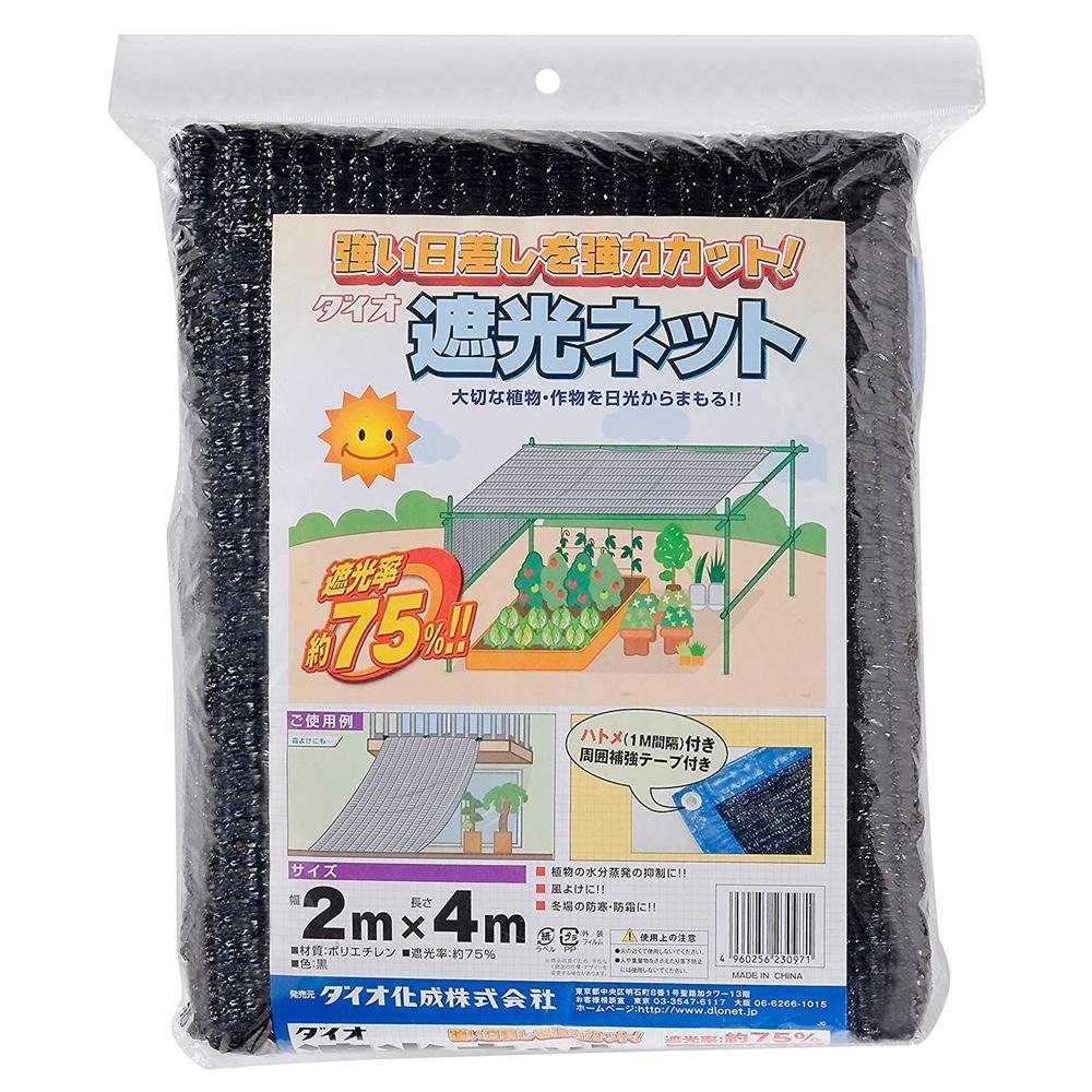 ダイオ化成 ラッセル遮光網 遮光率75% 黒 2m×4m 材質:ポリエチレン