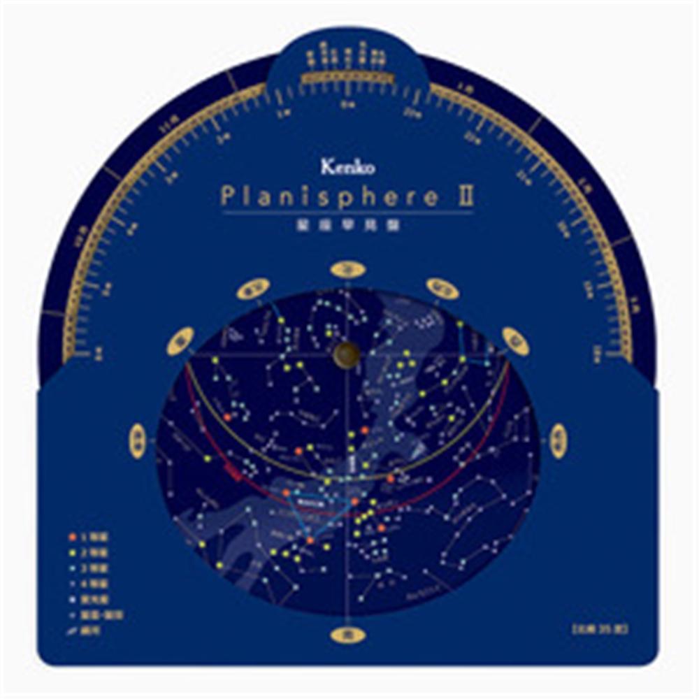 星座早見盤2 Planisphere�U