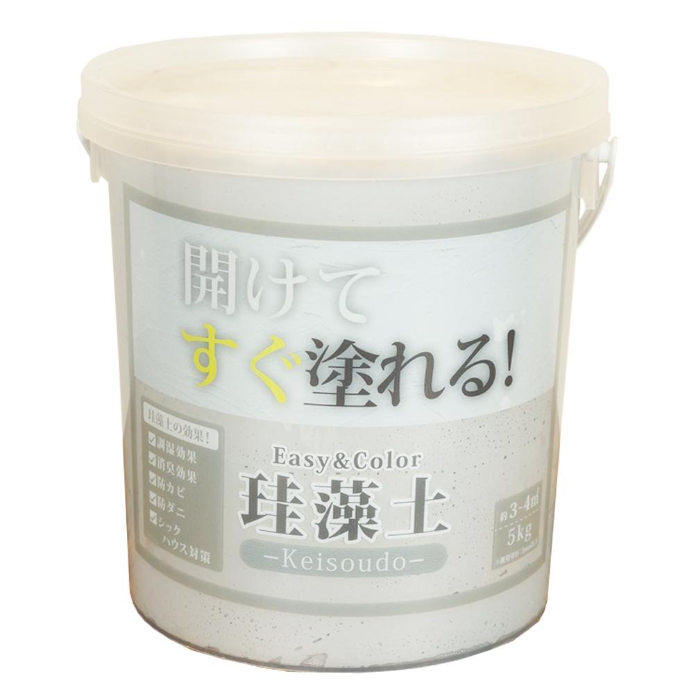 ワンウィル Easy&Color珪藻土 5kg グレー 3793060003