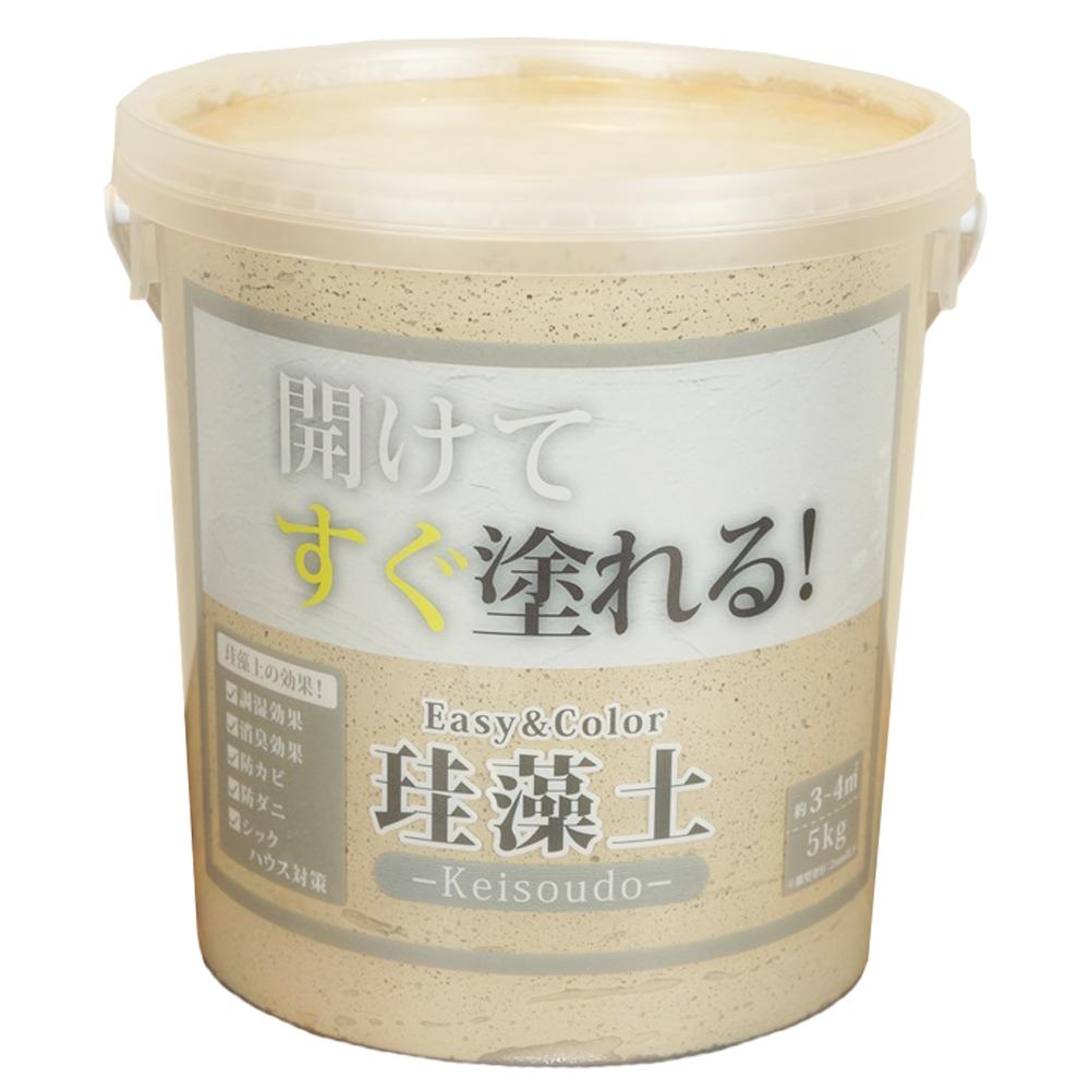 ワンウィル Easy&Color珪藻土 5kg キャメル 3793060006