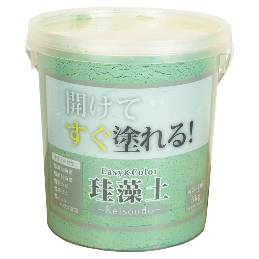 ワンウィル Easy&Color珪藻土 5kg グリーン 3793060007