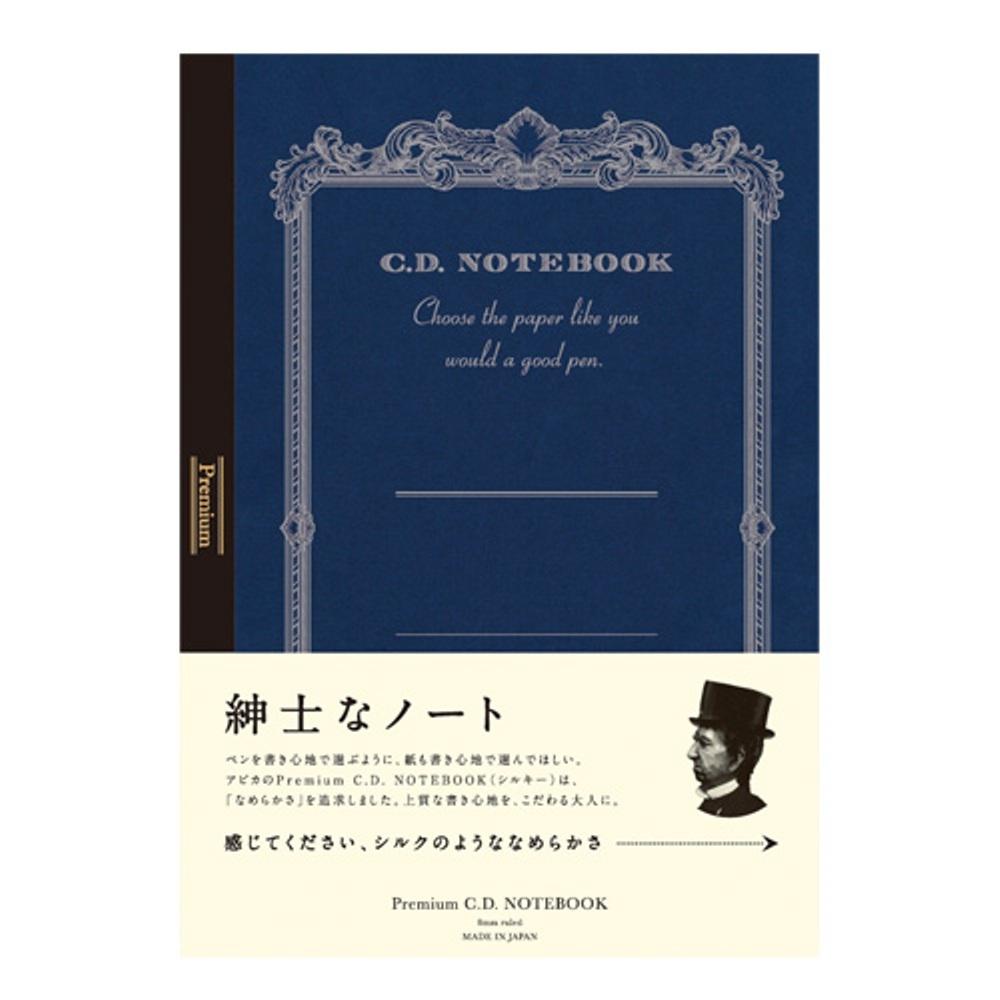 A4紳士なノート CDS150Y 横罫7mm
