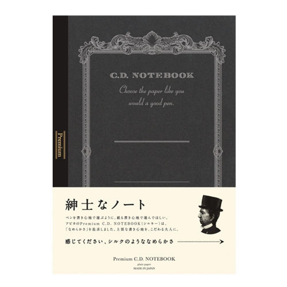 A4紳士なノート CDS150W