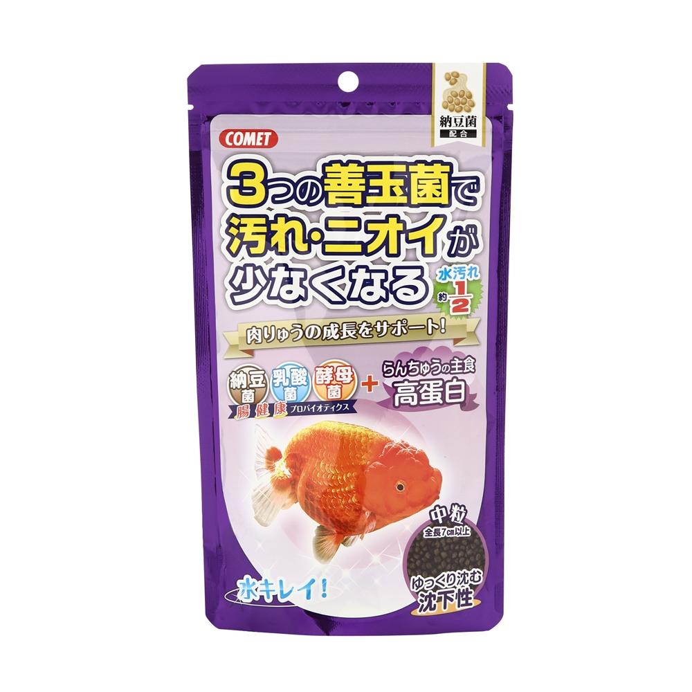 らんちゅうの主食納豆菌中粒 沈下性 200g