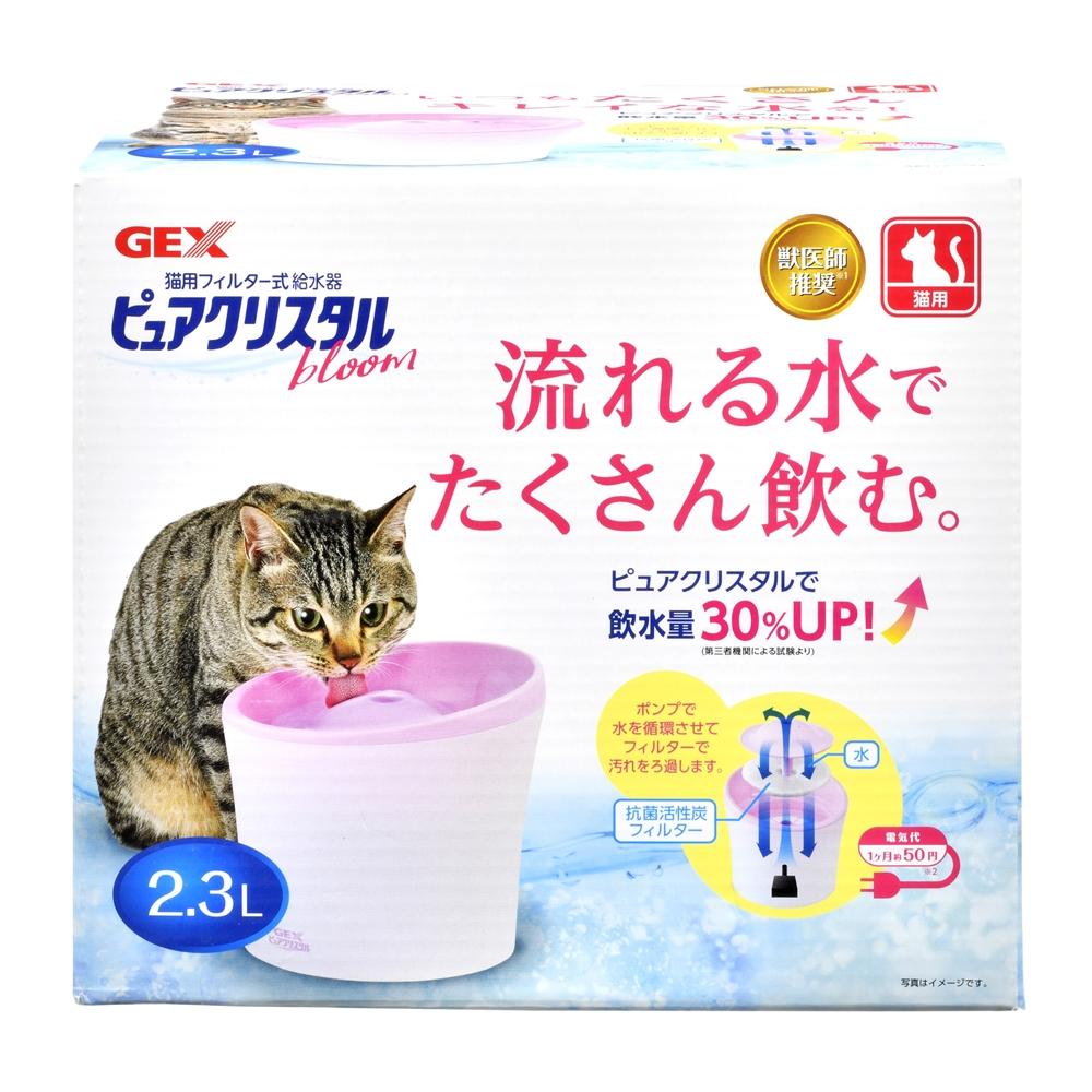 PCブルーム2.3L 猫・複数飼育用