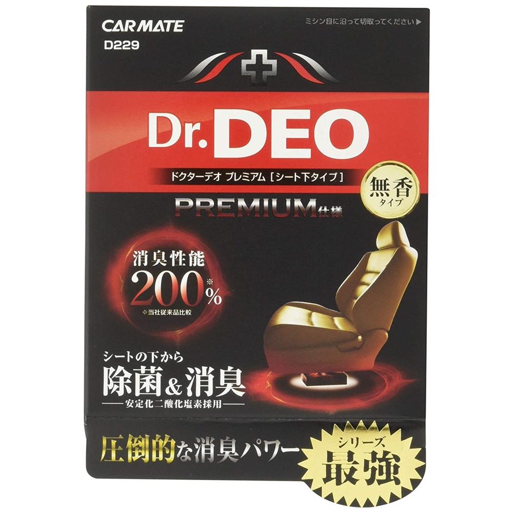 カーメイト 車用 消臭剤 ドクターデオ(Dr.DEO)プレミアム 置き型 シート下専用 無香 安定化二酸化塩素 200g D229