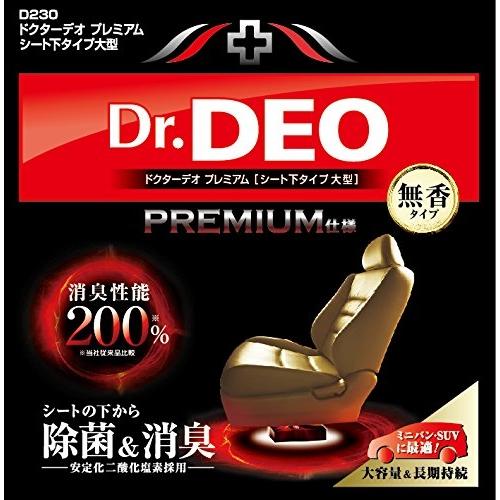 カーメイト 車用 消臭剤 ドクターデオ(Dr.DEO) プレミアム 大型 置き型 シート下専用 無香 安定化二酸化塩素 350g D230