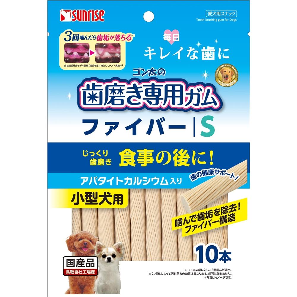 ゴン太の歯磨きガムFS 10本 カルシウム入り