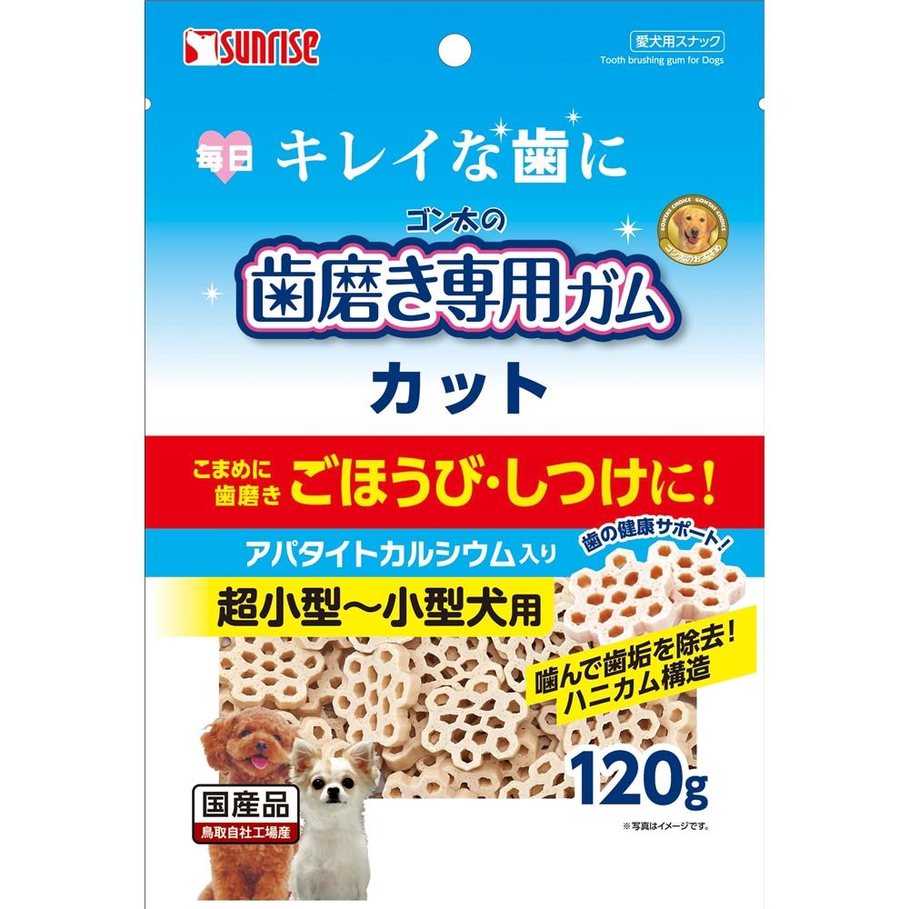 歯磨き専用ガムカットアパタイトカルシウム 120g