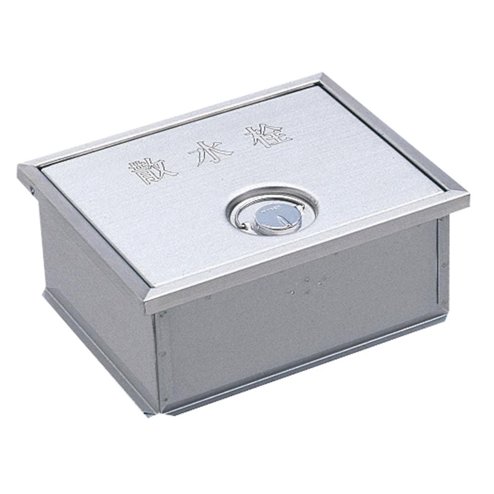 SANEI 【カギ付散水栓ボックス】 床面用 ヘアライン仕上げ R81-6