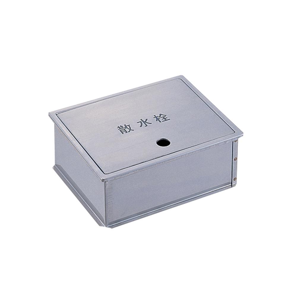 SANEI 【散水栓ボックス】 床面用 ヘアライン仕上げ R81-5-250X300