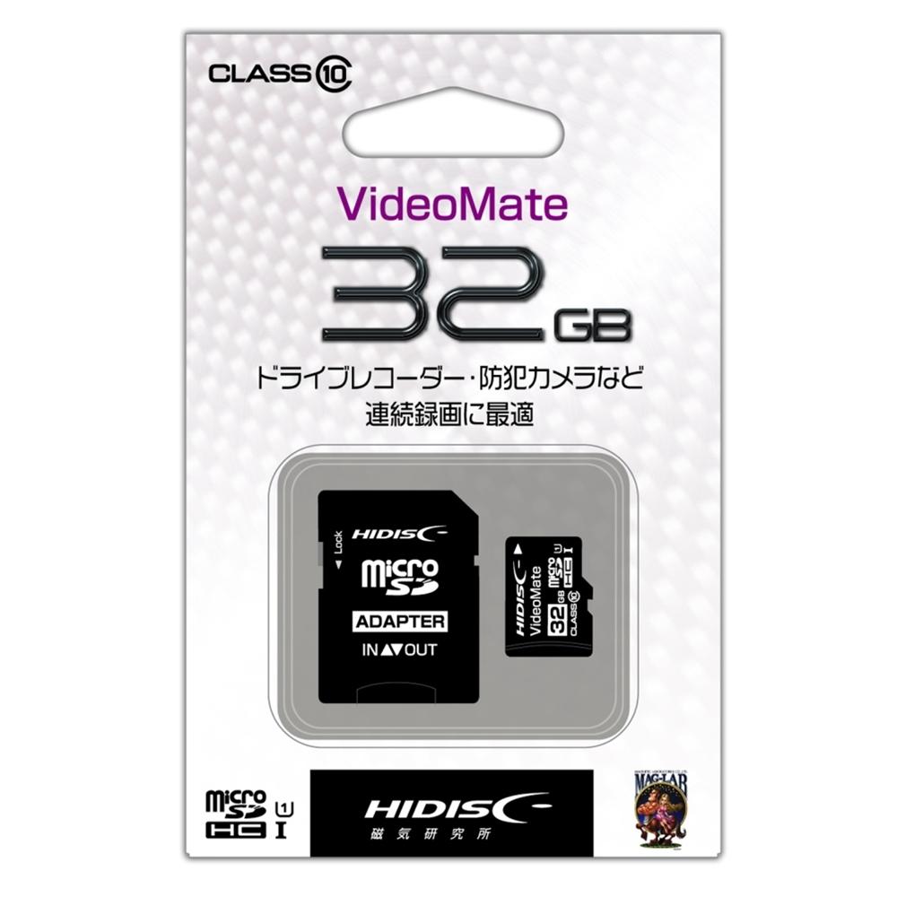 HIDISC  VideoMate microSDHCメモリーカード32GB  HDMCSDH32GCL10VM