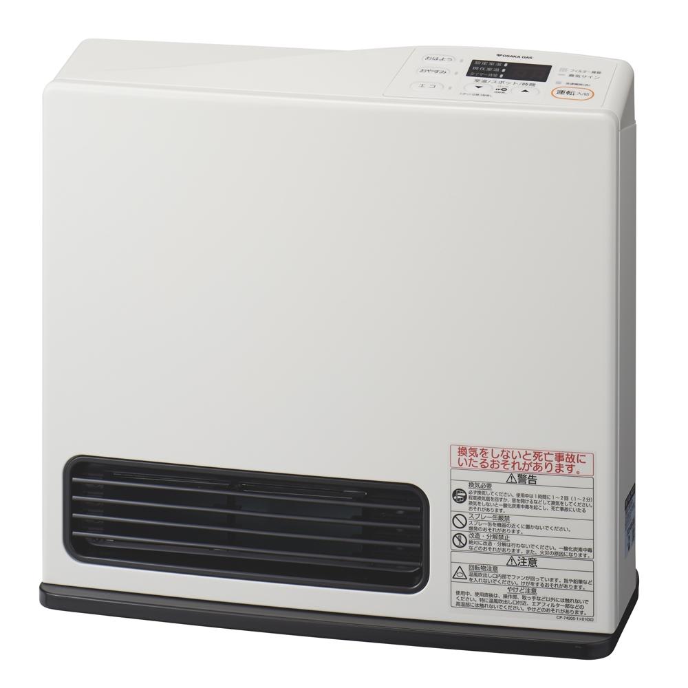 大阪ガス 【プロパンガス用】ガスファンヒーター エコモデル ピュアホワイト 9-140-9432