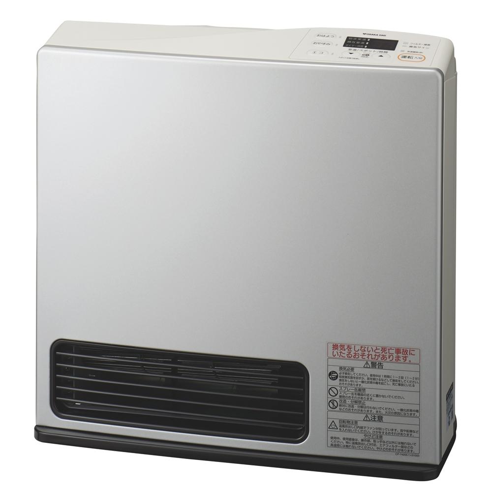 大阪ガス 【プロパンガス用】ガスファンヒーター エコモデル ライトシルバー 9-140-9463