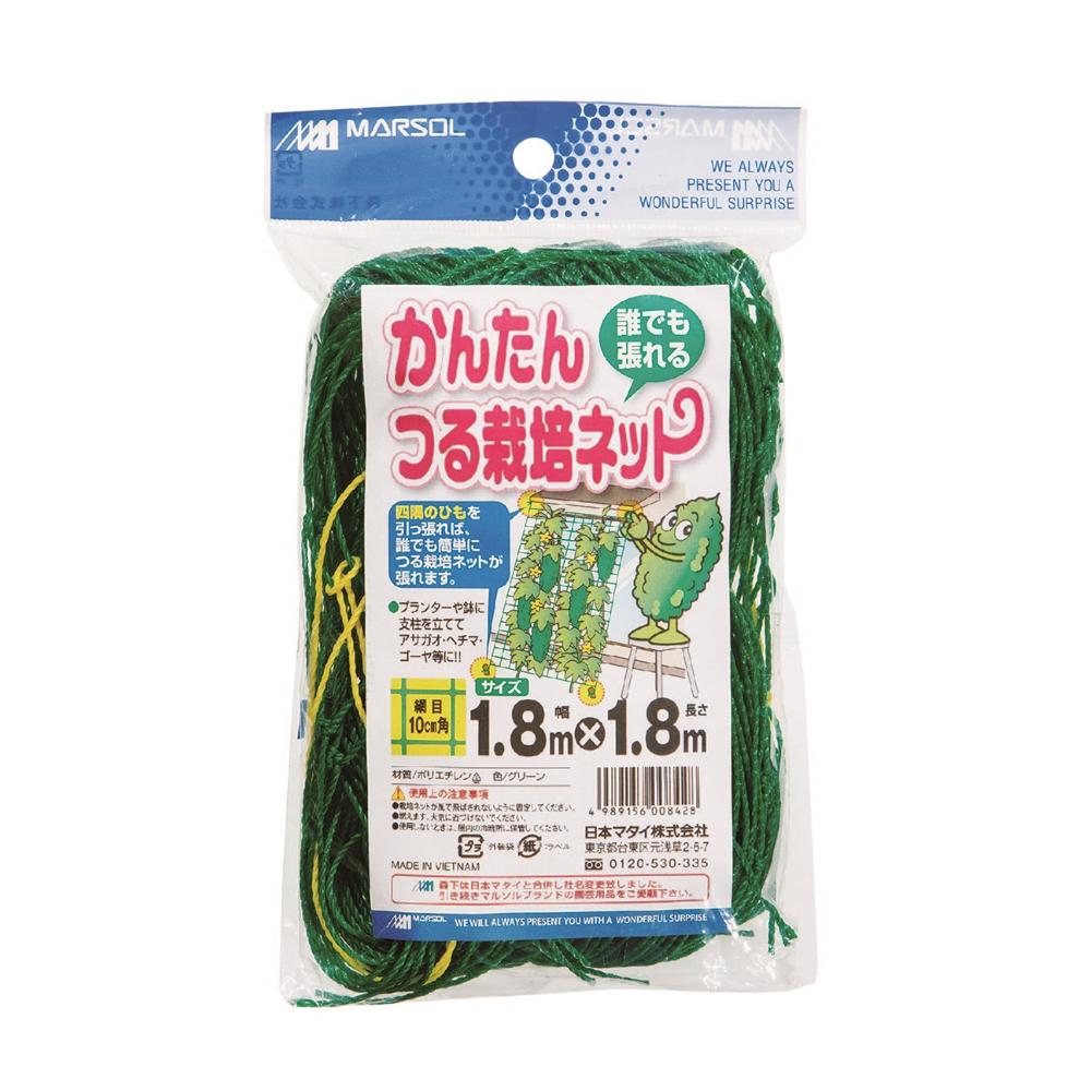 日本マタイ 簡単つる栽培ネット10cm角目 1.8×1.8m緑 緑のカーテン初心者向け
