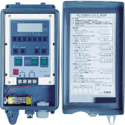CKD 自動散水制御機器 コントローラ RSC-2WP