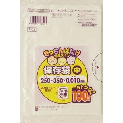 サニパック F−02きっちんばたけ保存袋(中) 半透明100枚 F02HCL