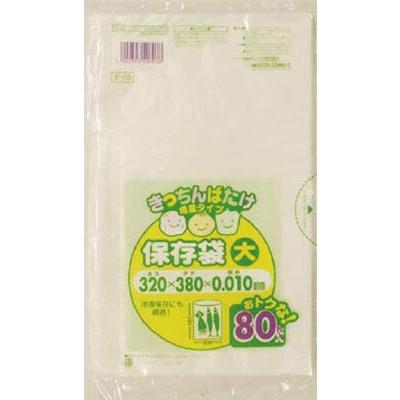サニパック F−03きっちんばたけ保存袋(大) 半透明80枚 F03HCL