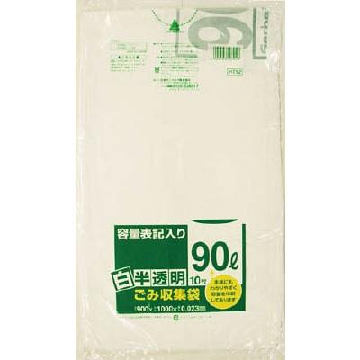 サニパック HT92容量表記入り白半透明ゴミ袋90L 10枚 HT92-HCL