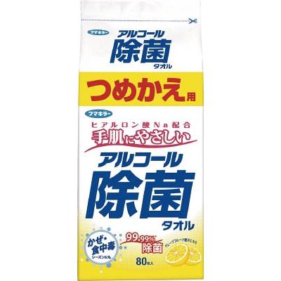 フマキラー アルコール除菌タオル つめかえ用 80枚入 433746