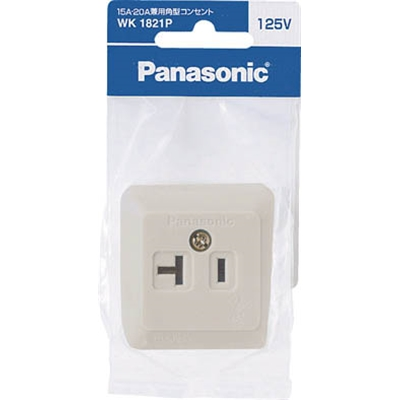Panasonic 15A・20A兼用角型コンセント WK1821P