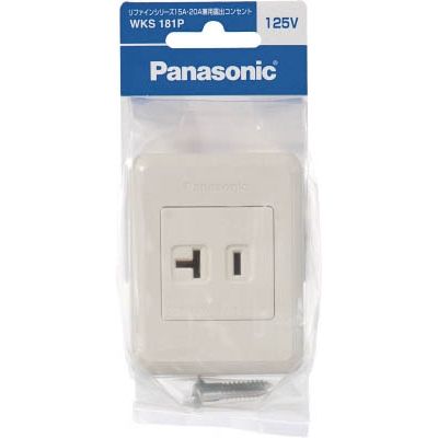 Panasonic リファイン15A20A兼用露出コンセント WKS181P
