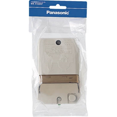 Panasonic フル接地防水コンセント WK4102KP