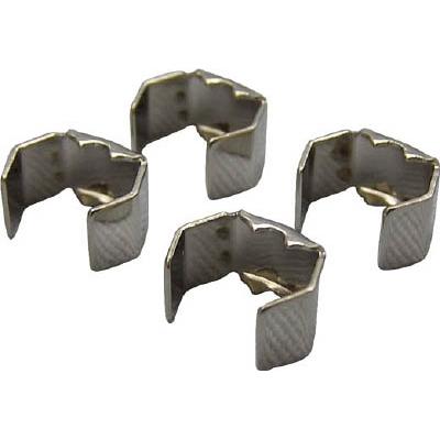 ユタカ 金具 端末爪 5mm×8mm 4個入り KM-01