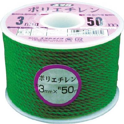 ユタカ ロープ PEカラーロープボビン巻 3mm×50m グリーン RE13